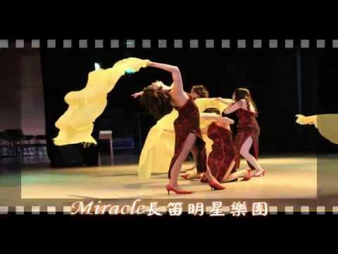 絲綢之路國際藝術節