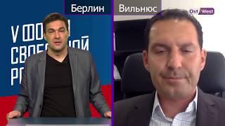 Иван Тютрин о планах Путина, форуме Свободной России и образе оппозиции