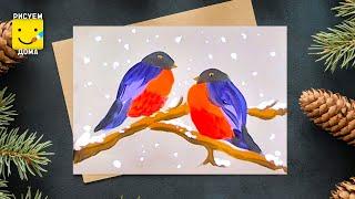 Смотреть онлайн Поэтапно рисование краскамии снегиря для детей