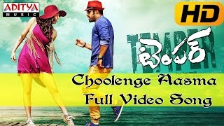 Choolenge Aasma  various