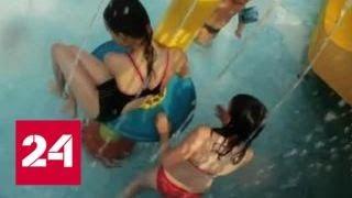 Аквапарк  требует вернуть компенсацию, которую получили родители пострадавшего ребенка - Россия 24