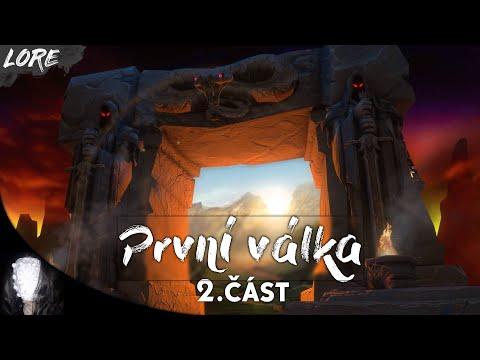 Příběh Warcraftu: První válka - Otevření Temného portálu / LORE
