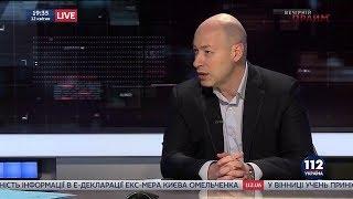 Гордон: Россия стоит на пороге больших потрясений