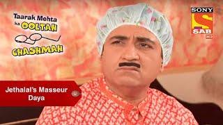 Jethalal's Masseur Daya | Taarak Mehta Ka Ooltah Chashmah