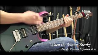 Instrumedley - Dream Theater (Guitar full cover)