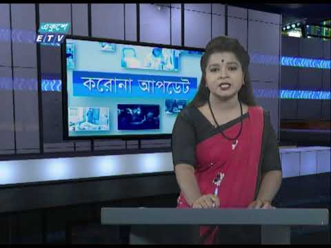 01 Pm Corona Bulletin || 08 April 2020 || ETV News