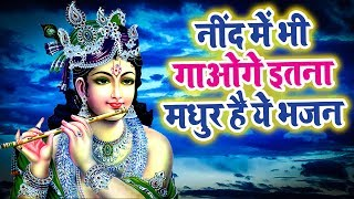 Aisi Kripa Karo Shree Radhe    Popular Krishan   - YouTube
