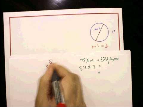 الصف السابع الوحدة الرابعة درس ( 4 - 6 )