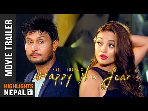 Nepali Movie Happy New Year Trailer