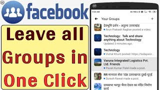 How to leave facebook group in mobile | How to Leave All Facebook Group in one click