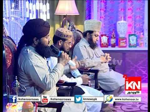 Muflis-e-Zindagi Sohaib Raza Qadri