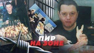 КУЩЕВСКИЙ БАНДИТ ЖИРУЕТ В КОЛОНИИ // Алексей Казаков