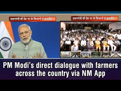 PM Modi's direct dialogue with farmers across the country via NM App