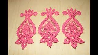 Вязание ажурного мотива ЦВЕТОК С АНАНАСОМ (продолжение) ЧАСТЬ №2 crochet motifs