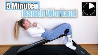 Sixpack Workout I 5 Minuten I kurz & Intensiv