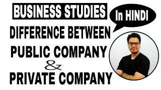 private public company difference