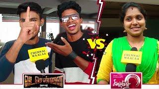 "Vada Chennai Vs Sandakozhi 2 | Best Movie?!? | Adults Vs Family Audience Reactions"""