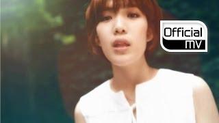 [MV] Kim Na Young(김나영) _ Sometimes(가끔 내가)