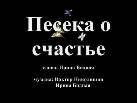 Фото счастье постер