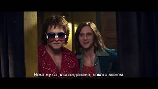 Рокетмен :: Rocketman (2019) - клип � българ�ки �убтитри