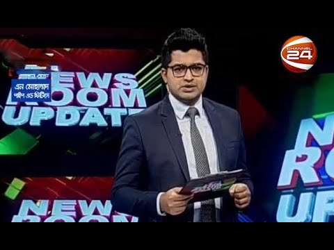 Newsroom Update | নিউজরুম আপডেট | 21 February 2020