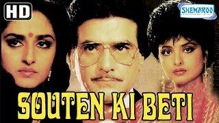 Souten Ki Beti {HD} - Jeetendra - Rekha - Jaya Prada - Hindi Full Movie - (With Eng Subtitles)