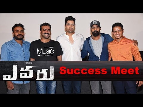 Evaru Movie Team Success Meet Event
