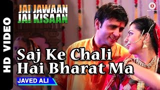 Saj Ke Chali Hai Bharat Ma Official Video | Jai Jawaan Jai