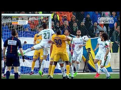 Βίντεο αγώνα ΑΠΟΕΛ 2-1 Ομόνοια, Φάσεις και γκολ