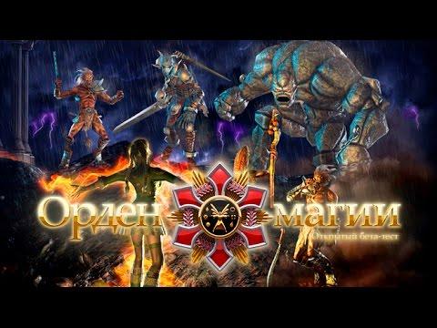 Герои меча и магии 5 владыки севера торрент механики