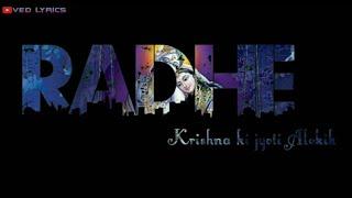 Radhe Krishna Ki Jyoti Alokik       Devotional Lyrical Status