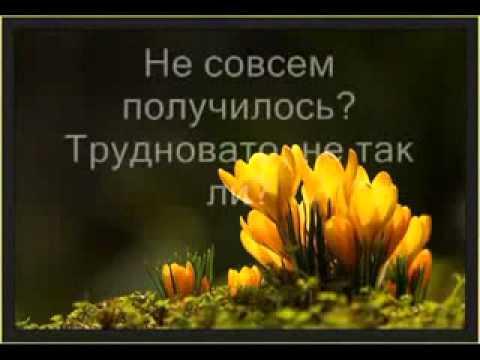 Пускай душа поет всегда от счастья