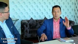 Интервью с Бисекеевым Серикбаем