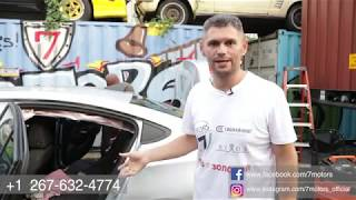 Авто из США от 7motors. 2017 Chevrolet Cruze (4300$) to Ukraine .