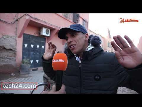العرب اليوم - شاهد: جماهير الكوكب المراكشي متخوفة من مصير فريقها