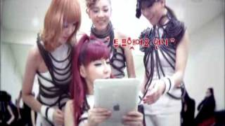 2010 MAMA Spot (2NE1 Ver.)
