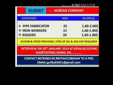 New update gulf job in Dubai Saudi Arabia Kuwait Bahrain