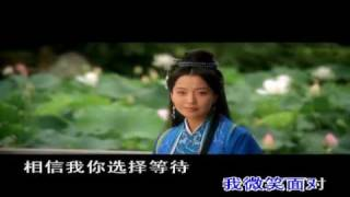 성룡 김희선 - Endless Love (신화 주제곡)