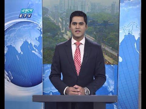 12 PM News || দুপুর ১২টার সংবাদ || 04 December 2020 || ETV News