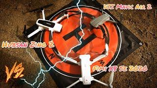 Fimi X8 vs Zino 2 vs Mavic Air 2 Teste de Precisão de pouso | Será que pousaram na Landing Pad