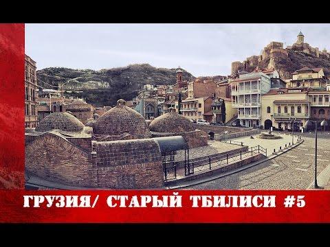 аварийной шахте тбилиси гора возле тбилисского моря тэвз фото шведскую