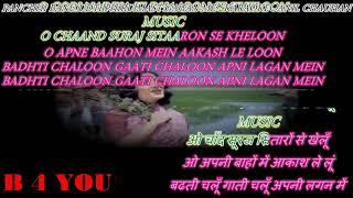Panchhi Banu Udti Phiroon Mast Gagan Mein - karaoke With