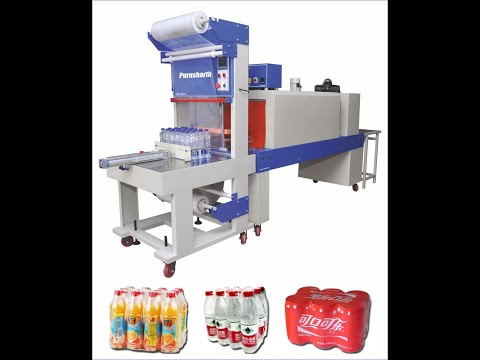 Shrink Sleeve Wrapping Machine