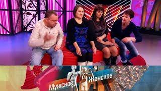 Мужское / Женское - Наломала дров.  Выпуск от 14.01.2019