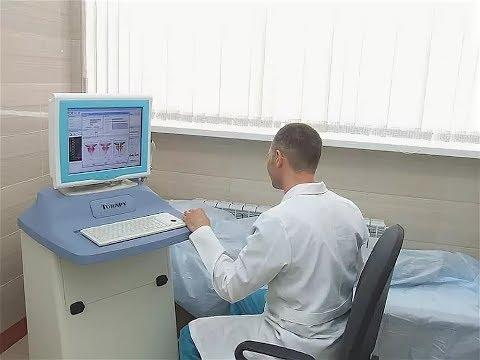 Лечение простатита в уфе израильским аппаратом ингаляции при лечении простатита