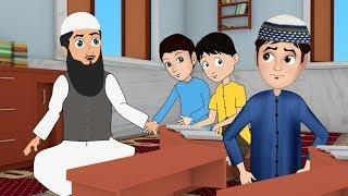 Abdul Bari learning surah Al Masad Lahab