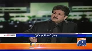 Hosakta Hai India Pakistan Par Hamla Karde | Shah Mehmood