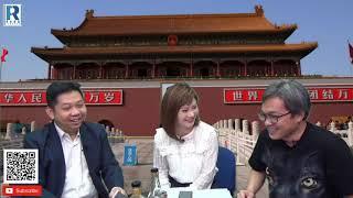 《一名經人》 20200514 Part 1/2 :兩會中國數據預測,國內經濟及失業率