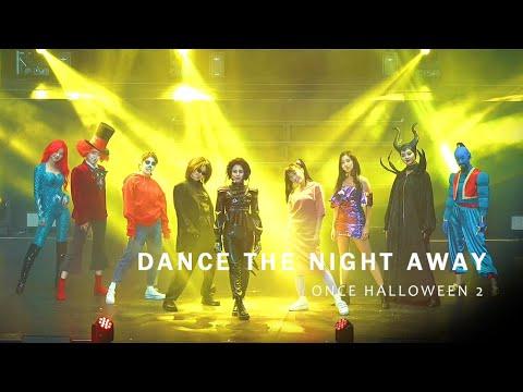 191020 TWICE(트와이스) 팬미팅 - 'Dance The Night Away'