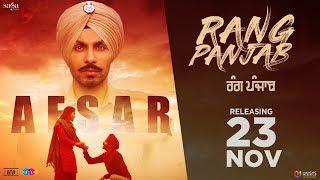 Gurnam Bhullar, Gurlez Akhtar | Afsar (Full Song) Deep Sidhu | Latest Punjabi Songs 2018